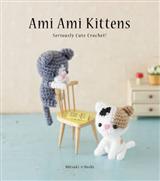Ami Ami Kittens