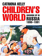 Children\'s World: Growing Up in Russia, 1890-1991