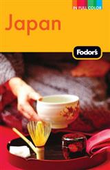 Fodor\'s Japan