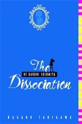 The Dissociation of Haruhi Suzumiya (light novel)
