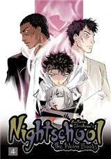 Nightschool, Vol. 4: The Weirn Books