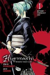 Higurashi When They Cry: Beyond Midnight Arc, Vol. 1