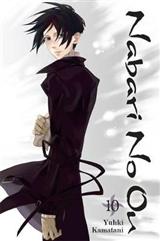 Nabari No Ou, Vol. 10