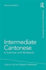 Intermediate Cantonese