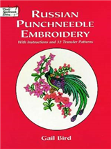 Russian Punch Needle Embroidery: Instructions and 56 Transfers
