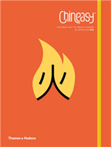 Chineasy TM