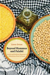 Beyond Hummus and Falafel