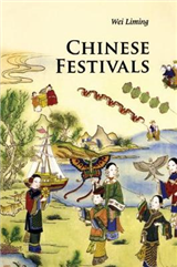 Introductions to Chinese Culture: Chinese Festivals