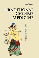 Introductions to Chinese Culture: Traditional Chinese Medicine