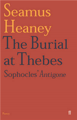 Burial at Thebes