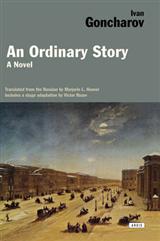 Ordinary Story