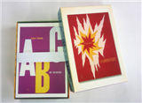 Alvin Lustig - for New Directions