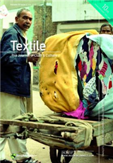 Textile: The Journal of Cloth & Culture: Volume 10, Issue 2