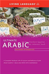 Arabic: Intermediate (coursebook)
