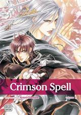 Crimson Spell, Vol. 1