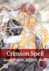 Crimson Spell, Vol. 3