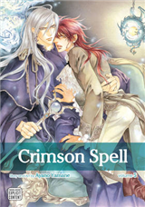 Crimson Spell, Vol. 5