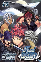 Food Wars!, Vol. 12: Shokugeki no Soma