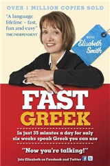 Fast Greek with Elisabeth Smith (Coursebook)