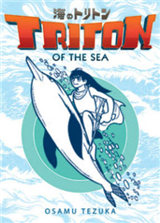 Triton of the Sea Volume 2 (Manga)