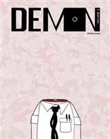 Demon: Volume 1