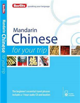 Berlitz Language: Mandarin Chinese for Your Trip