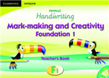 Penpals for Handwriting Foundation 1 Mark-making and Creativity Teacher\'s Book and Audio CD