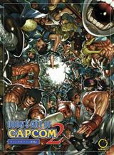 UDON\'s Art of Capcom 2
