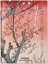Hiroshige. One Hundred Famous Views of Edo
