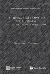 China\'s State-owned Enterprises: Nature, Performance And Reform