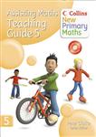 Assisting Maths: No. 5: Teaching Guide