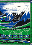 Hobbit Facsimile First Edition