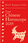 Your Chinese Horoscope: What the Year of the Goat Holds in Store for You: 2015