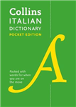 Collins Italian Pocket Dictionary: The perfect portable dictionary