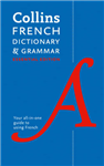 Collins French Dictionary and Grammar Essential Edition: Two books in one