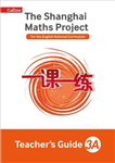 Shanghai Maths Project Teacher's Guide Year 3A