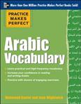 Practice Makes Perfect Arabic Vocabulary