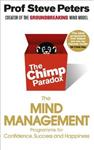 Chimp Paradox