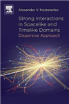 Strong Interactions in Spacelike and Timelike Domains: Dispersive Approach