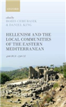 Hellenism and the Local Communities of the Eastern Mediterra