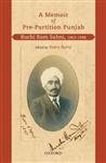 Memoir of Pre-Partition Punjab