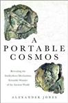 Portable Cosmos