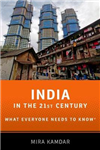 India in the 21st Century: What Everyone Needs to Know (R)