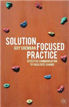 Solution-Focused Practice