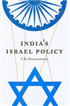 India\'s Israel Policy