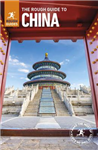 The Rough Guide to China: (Travel Guide)