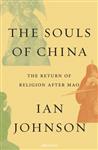 Souls of China