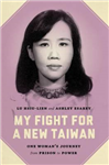 My Fight for a New Taiwan: One Woman\'s Journey from Prison to Power
