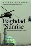 Baghdad at Sunrise: A Brigade Commander\'s War in Iraq