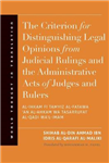 Criterion for Distinguishing Legal Opinions from Judicial Ru